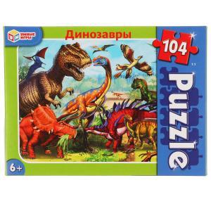 Динозавры. Пазлы классические в коробке. Пазл 104 детали. Умные Игры в кор.24шт