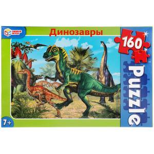 Динозавры. Пазлы классические в коробке. Пазл 160 деталей. Умные игры в кор.12шт