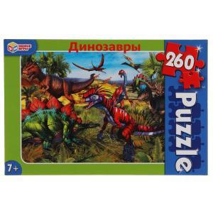 Динозавры. Пазлы классические в коробке. Пазл 260 деталей. Умные игры в кор.12шт