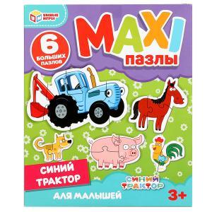 Синий трактор. Макси-пазлы для малышей.Коробка 150*180*40. 6 пазлов. Умные игры в кор.40шт