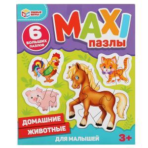 Домашние животные. Макси-пазлы для малышей.Коробка 150*180*40. 6 пазлов. Умные игры в кор.40шт