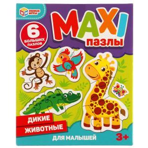 Дикие животные. Макси-пазлы для малышей.Коробка 150*180*40. 6 пазлов. Умные игры в кор.40шт