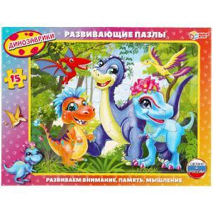 Динозаврики Пазлы в рамке (15 дет.) Умные игры в кор.50шт