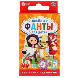 Веселые фанты для детей. Мульт.Коробка с европодвесом, 32 карточки в кор.150шт