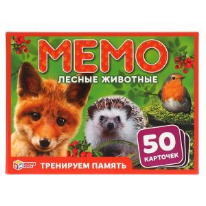Лесные животные. Карточная игра Мемо. (50 карточек). Коробка: 125х170х40 мм. Умные игры в кор.50шт