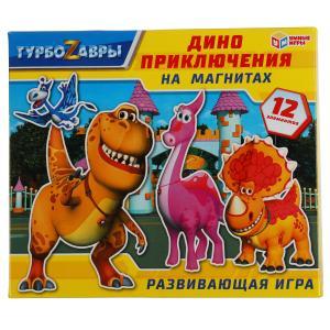 Турбозавры. Дино приключения на магнитах. Игра на магнитах в коробке. Умные игры в кор.7шт