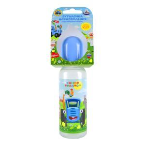Синий трактор. Бутылочка для кормления 250 мл, без ручек. Умка в кор.6шт