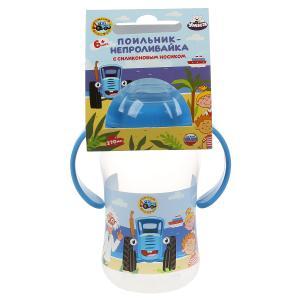 Синий трактор. Поильник-непроливайка, 270 мл. Умка в кор.6шт