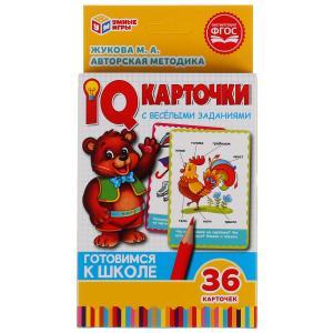 IQ карточки. М. А. Жукова Развиваем речь. Картонные карточки 36 штук в коробке Умные игры в кор.40шт