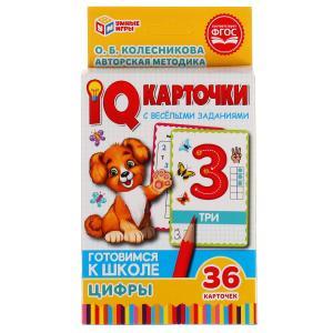 IQ карточки. О.Б. Колесникова Цифры. Картонные карточки 36 штук в кробке. Умные игры в кор.40шт
