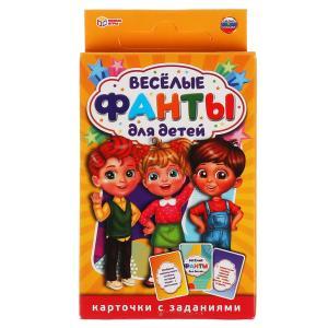 Веселые фанты для детей. Коробка с европодвесом, 32 карточки Умные игры в кор.150шт