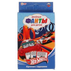 Хот вилс. Веселые фанты для детей. Коробка с европодвесом, 32 карточки Умные игры в кор.150шт