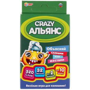 """Карточная игра """"Crazy Альянс"""".Коробка с европодвесом, 32 карточки Умные игры в кор.150шт"""