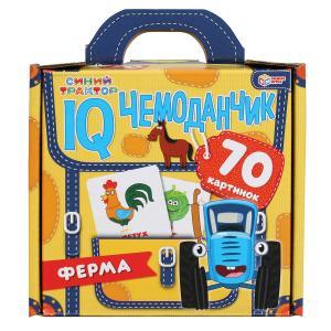 Синий трактор. Ферма. IQ чемоданчик. 35 карточек в чемоданчике Умные игры в кор.12шт