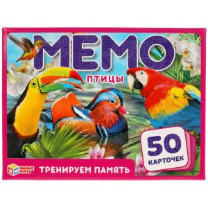 Птицы. Карточная игра Мемо. (50 карточек, 65х95мм ). Коробка: 125х170х40мм Умные игры в кор.50шт