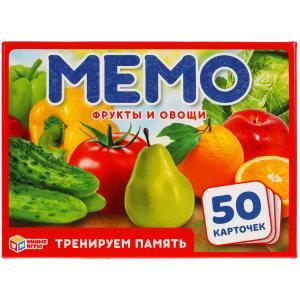 Фрукты и овощи. Карточная игра Мемо. (50 карточек, 65х95мм). Кор.: 125х170х40мм Умные игры в кор50шт