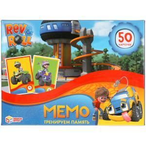 Рев и Рол. Карточная игра Мемо. (50 карточек, 65х95мм). Коробка: 125х170х40мм Умные игры в кор.50шт