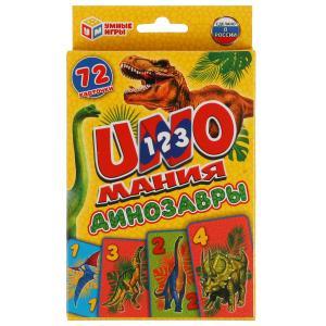 Карточная игра. UNOмания. Динозавры.Коробка с европодвесом  Умные игры в кор.50шт