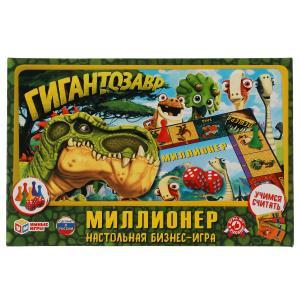 МИЛЛИОНЕР Гигантозавр.  Экономическая игра. Умные игры в кор.20шт