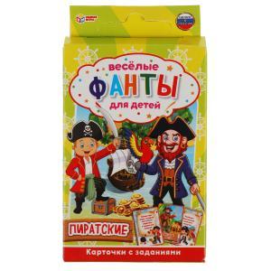 Пиратские. Веселые фанты для детей. Коробка с европодвесом, 32 карточки. Умные игры в кор.150шт