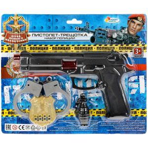 Набор ПОЛИЦИЯ пистолет-трещетка, блист.29*4*21см ИГРАЕМ ВМЕСТЕ в кор.2*128шт