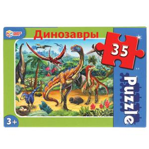 Динозавры. Макси-пазлы  в коробке. Пазл 35 деталей. Умные игры в кор.24шт