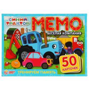 Веселая компания. Синий трактор. Карточная игра Мемо. (50 карточек, 65х95мм). Умные игры в кор.50шт