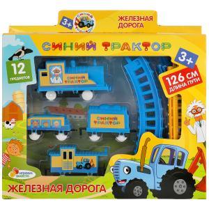 """Железная дорога """"Синий трактор"""" длина пути 126см, в кор., 25*20,5*4см ТМ """"ИГРАЕМ ВМЕСТЕ"""" в кор2*54шт"""