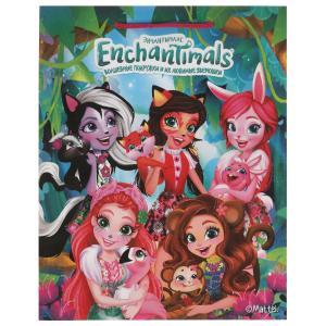 Мафия в стране сказок. 18 карточек. Коробка: 138х170х40 мм, карточки 76х106мм. Умные игры в кор.50шт