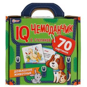Домашние животные. IQ чемоданчик. 35 карточек в чемоданчике. Умные игры в кор.12шт