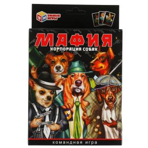 Мафия Корпорация собак. 18 карточек. Коробка: 138х170х40мм, карточки 76х106мм. Умные игры в кор.50шт