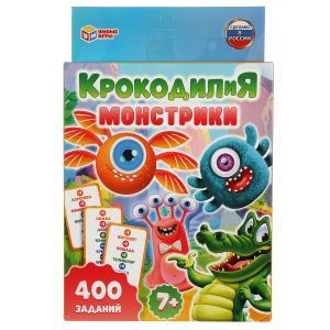 КрокодилиЯ Монстрики. Развивающие карточки. 80 карточек. Кор.: 138х170х40мм. Умные игры в кор.50шт