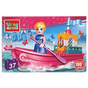 Конструктор принцесса на лодке, 37 дет. Город мастеров в кор.2*40шт