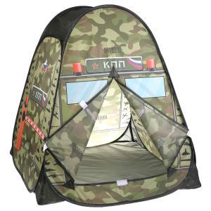 Палатка детская игровая ВОЕННАЯ 81х90х81см, в сумке Играем вместе в кор.24шт