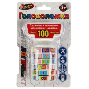 Логическая игра математическая головоломка, блистер, 19*12*5,5см ИГРАЕМ ВМЕСТЕ в кор.2*120шт