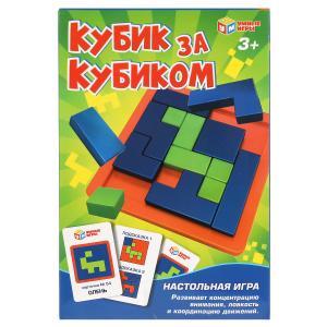 Настольная игра кубик за кубиком кор.13,5*20,5*4см Умные игры в кор.2*60шт