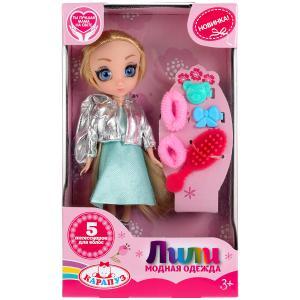 Кукла лили 16см, руки и ноги сгибаются, в комп. 5 акс КАРАПУЗ в кор.2*48шт