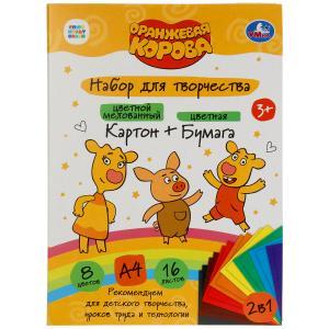 Набор: цветная бумага и цветной картон Оранжевая корова (8+8) Умка в кор.30шт