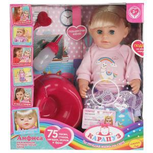 Кукла функциональная БАРБАРИКИ Анфиса 40см, озв, моргает, боится щекотки, 4акс КАРАПУЗ в кор.2*6шт