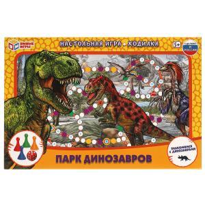 Парк динозавров. Настольная игра-ходилка. Умные игры в кор.20шт