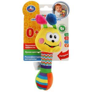 Текстильная игрушка погремушка бабочка с мячиком Умка в кор.360шт