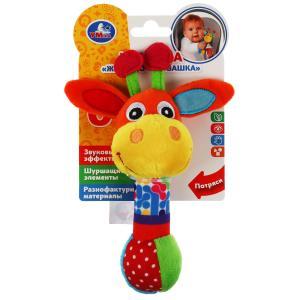 Текстильная игрушка погремушка жираф с мячиком функционал Умка в кор.360шт