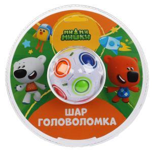 Логическая игра Ми-ми-мишки головоломка-шар,  блистер ИГРАЕМ ВМЕСТЕ в кор.2*72шт