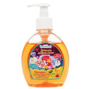 Детское жидкое мыло ЭНЧЕНТИМАЛС с ароматом мультифрукт, 250 мл Заботливая мама в кор.8шт