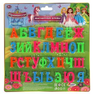Магнитные буквы принцессы 33 шт. ИГРАЕМ ВМЕСТЕ в кор.2*108шт