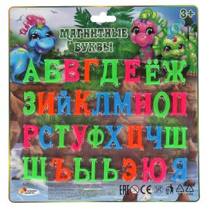 Магнитные буквы динозаврики 33 шт. ИГРАЕМ ВМЕСТЕ в кор.2*108шт
