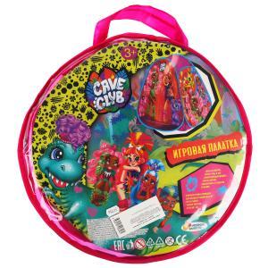 Палатка детская игровая CAVE CLUB 81х90х81см, в сумке Играем вместе в кор.24шт