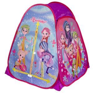Палатка детская игровая ФЕЕРИНКИ 81х90х81см, в сумке Играем вместе в кор.24шт